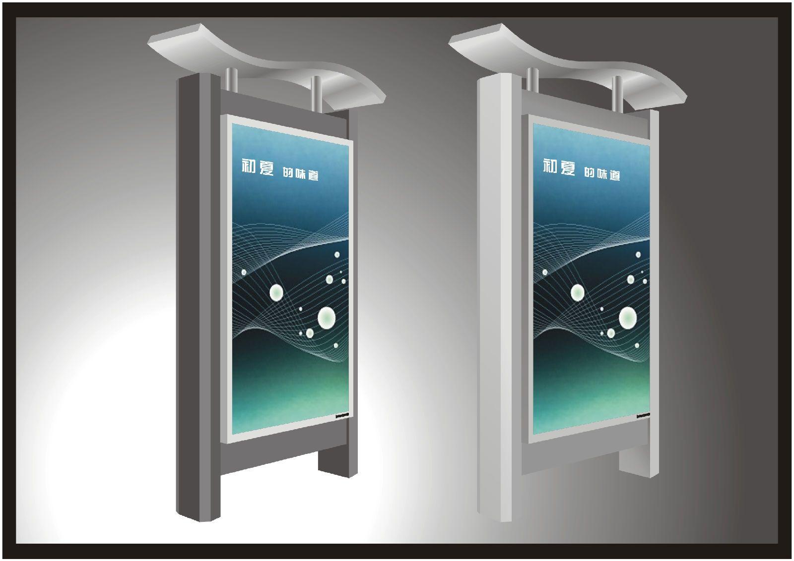 关于户外广告灯箱制作分类有哪些