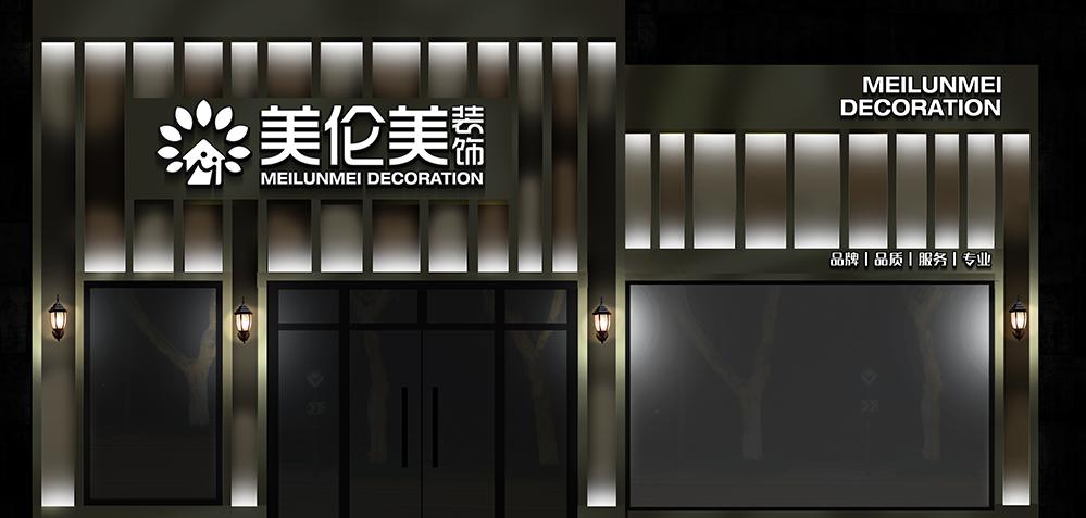 LED灯广告招牌